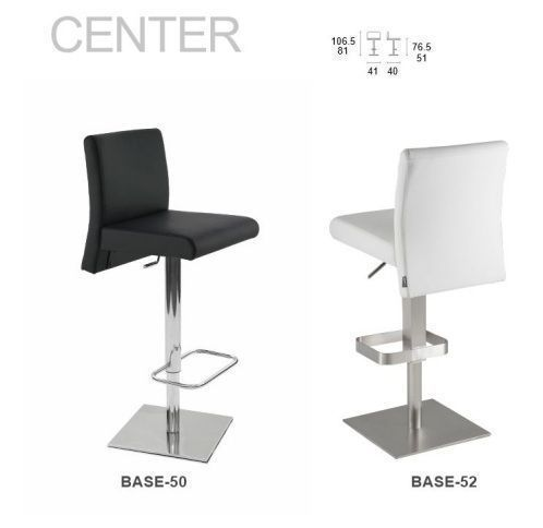 Center Adjustable Bar Stool