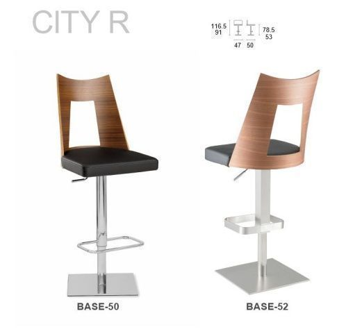 City R Adjustable Bar Stool