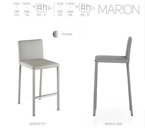 Marion Fixed Height Stool
