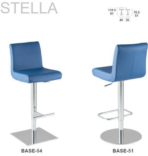 Stella 2 Adjustable Bar Stool